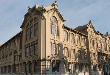 Claustro Pleno se realizará vía online